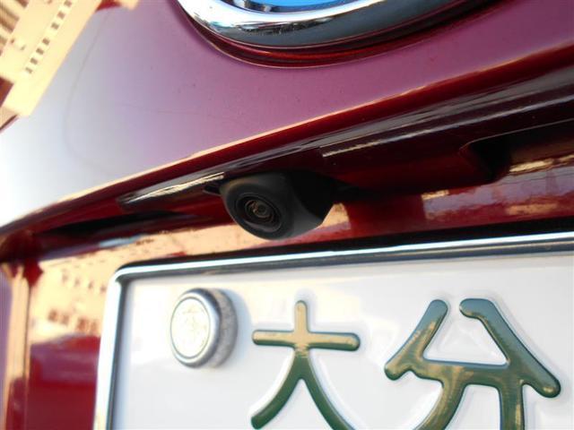 「トヨタ」「C-HR」「SUV・クロカン」「大分県」の中古車13