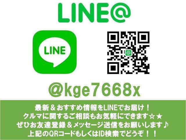 X 新品ナビ付 キーレス バッテリー新品 ワイパー新品(4枚目)