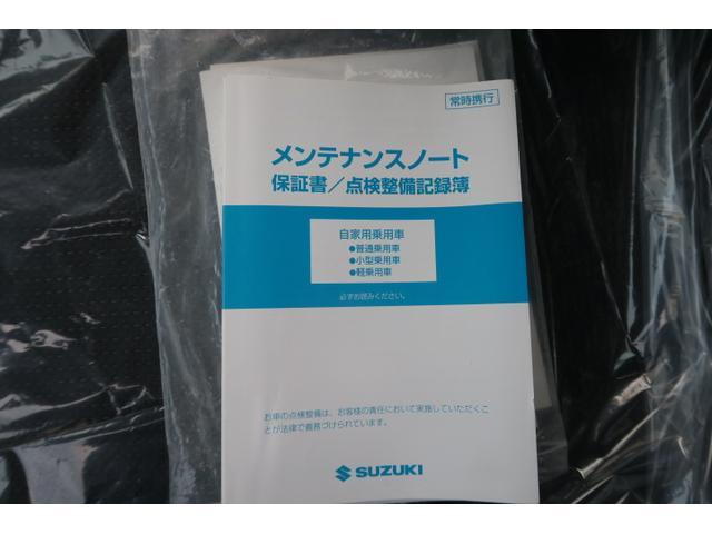 スズキ ワゴンR FX-Sリミテッド ナビ TV セキュリティ