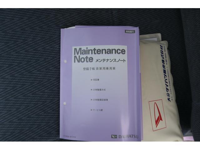 ダイハツ ミラ L 新品ナビ付 CDコンポ バッテリー新品 ワイパー新品