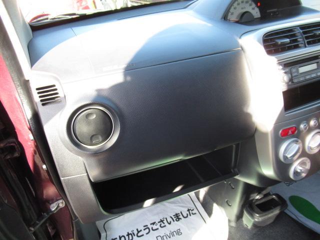 M CD ETC キーレス ライトレベル調節 エアコン(20枚目)