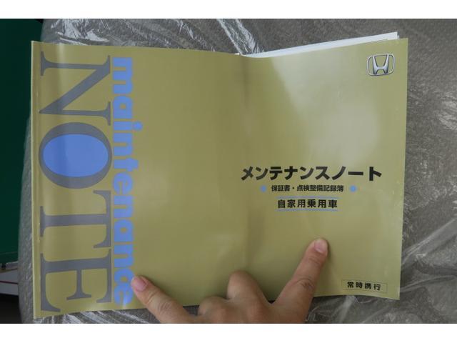 G ベンチシート 電動格納ミラー 記録簿 キーレス CD(20枚目)