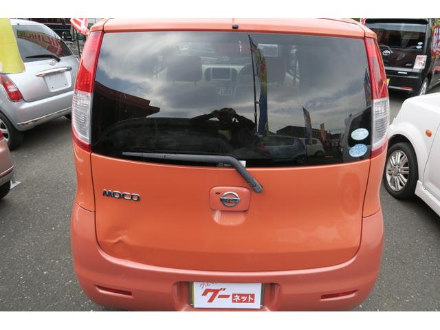E 社外13AW インテリキー オートエアコン ベンチシート 電動格納ミラー(6枚目)