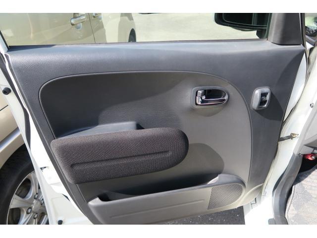 カスタムX ワンオーナー車 CD MD オートエアコン HID イオン清浄機能 電動格納ミラー 記録簿(14枚目)