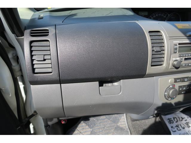 カスタムX ワンオーナー車 CD MD オートエアコン HID イオン清浄機能 電動格納ミラー 記録簿(19枚目)