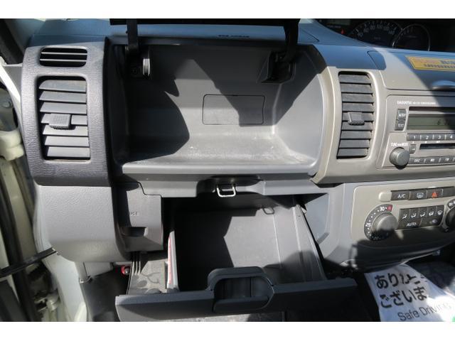 カスタムX ワンオーナー車 CD MD オートエアコン HID イオン清浄機能 電動格納ミラー 記録簿(20枚目)