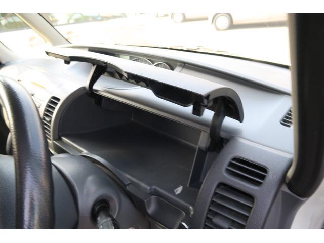 カスタムX ワンオーナー車 CD MD オートエアコン HID イオン清浄機能 電動格納ミラー 記録簿(25枚目)