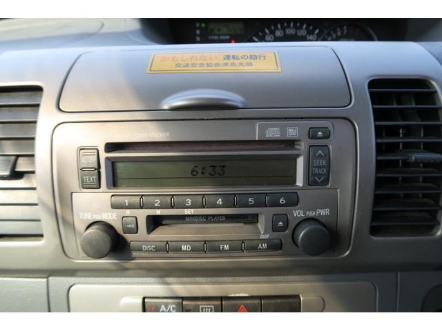 カスタムX ワンオーナー車 CD MD オートエアコン HID イオン清浄機能 電動格納ミラー 記録簿(27枚目)