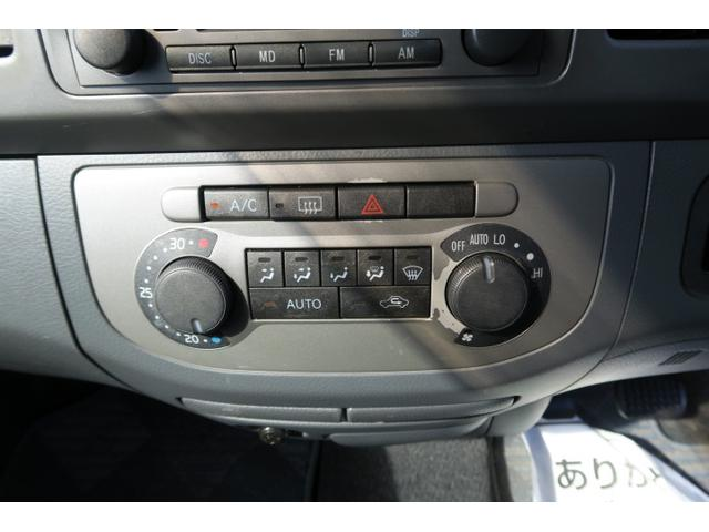 カスタムX ワンオーナー車 CD MD オートエアコン HID イオン清浄機能 電動格納ミラー 記録簿(28枚目)