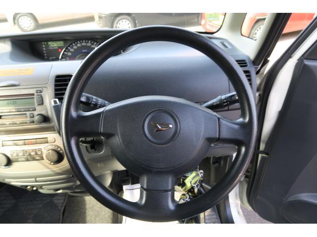 カスタムX ワンオーナー車 CD MD オートエアコン HID イオン清浄機能 電動格納ミラー 記録簿(29枚目)