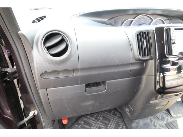 カスタムX 左側電動スライドドア ETC オートエアコン スマートキー 電動格納ミラー セキュリティ(20枚目)