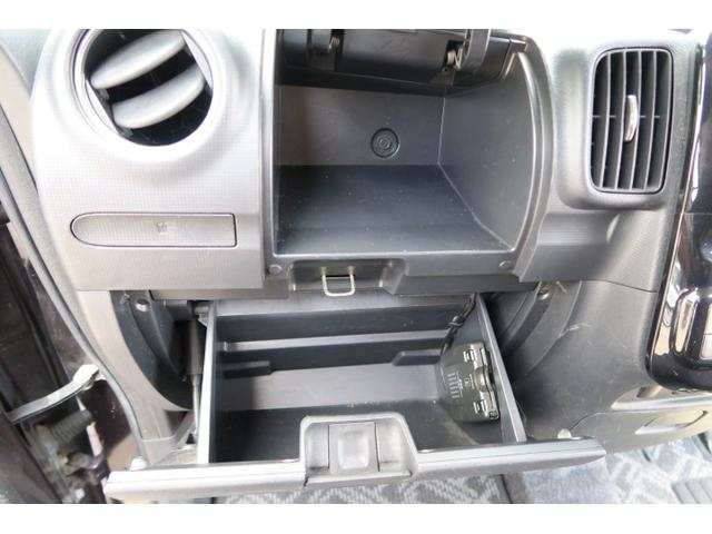 カスタムX 左側電動スライドドア ETC オートエアコン スマートキー 電動格納ミラー セキュリティ(21枚目)