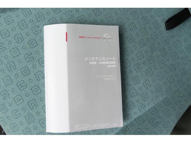 G CD MD インテリキー オートエアコン 記録簿 電動格納ミラー(23枚目)