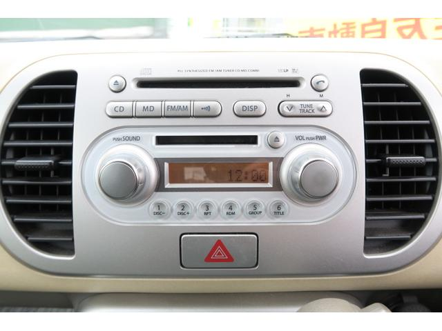 G CD MD インテリキー オートエアコン 記録簿 電動格納ミラー(31枚目)