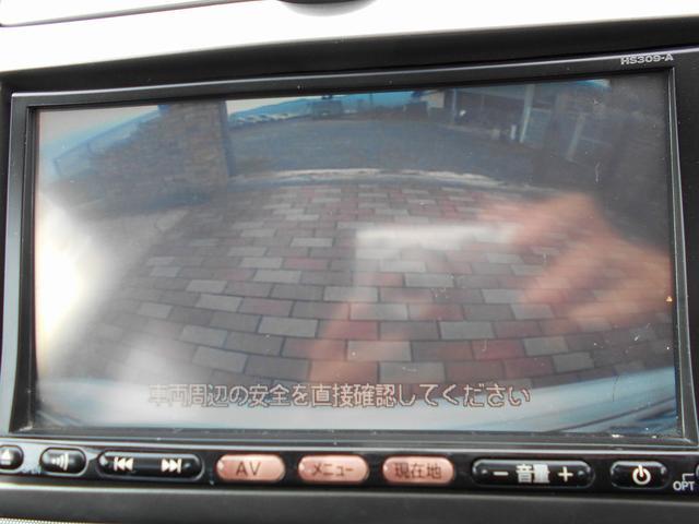 15XキーレスナビTV DVD SDナビ(42枚目)