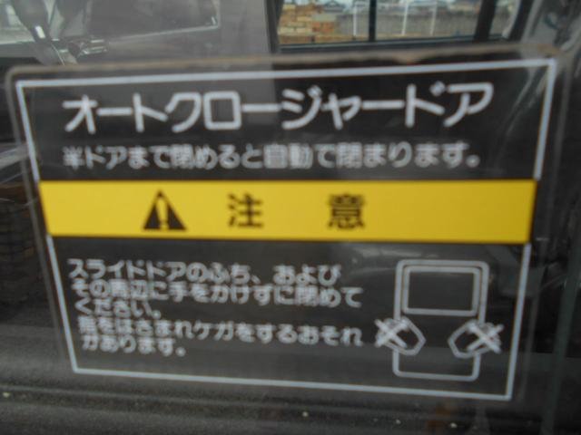 GX 電動ステップ付 ナビ10人乗り(17枚目)