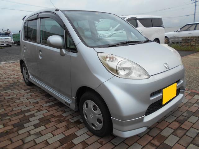 「ホンダ」「ライフ」「コンパクトカー」「佐賀県」の中古車5