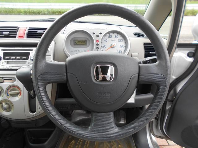 「ホンダ」「ライフ」「コンパクトカー」「佐賀県」の中古車23