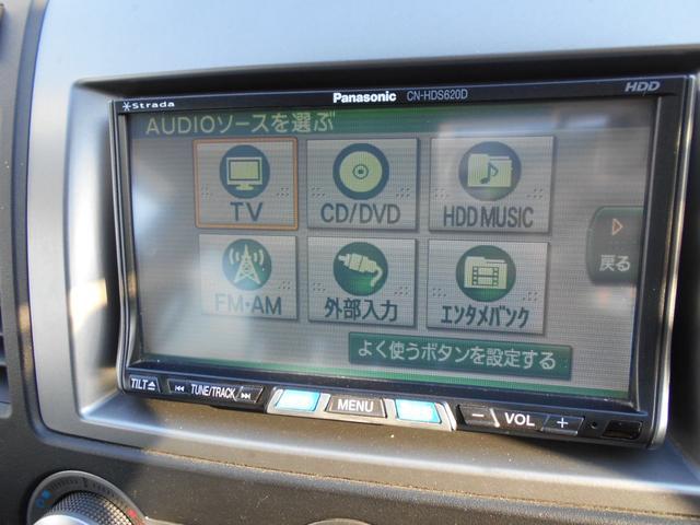「マツダ」「MPV」「ミニバン・ワンボックス」「佐賀県」の中古車19