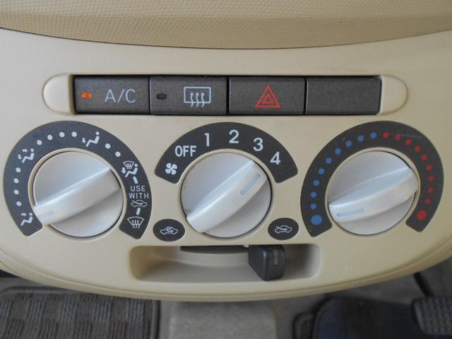 「ダイハツ」「エッセ」「軽自動車」「佐賀県」の中古車24