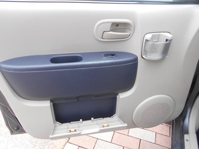「日産」「オッティ」「コンパクトカー」「佐賀県」の中古車29