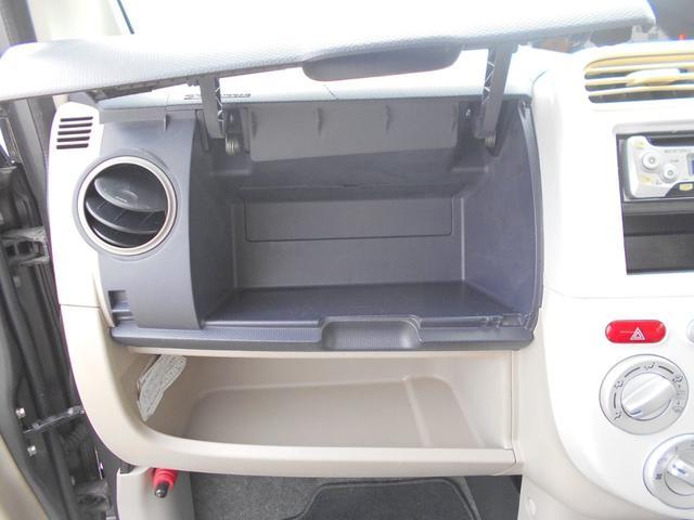 「日産」「オッティ」「コンパクトカー」「佐賀県」の中古車31