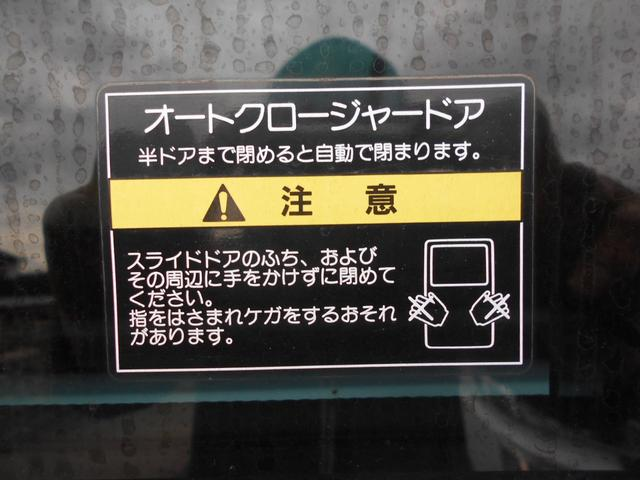 「日産」「キャラバンコーチ」「ミニバン・ワンボックス」「佐賀県」の中古車27