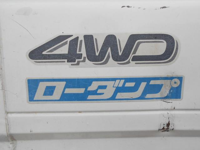 「ダイハツ」「ハイゼットトラック」「トラック」「佐賀県」の中古車24