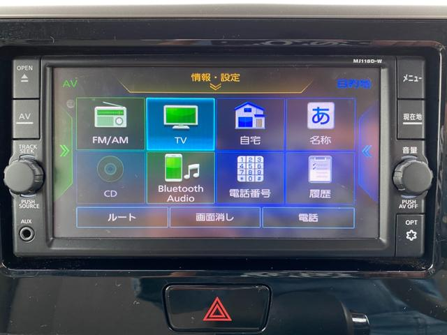 X SDナビ/TV/Bカメラアラウンドビューモニター・(17枚目)