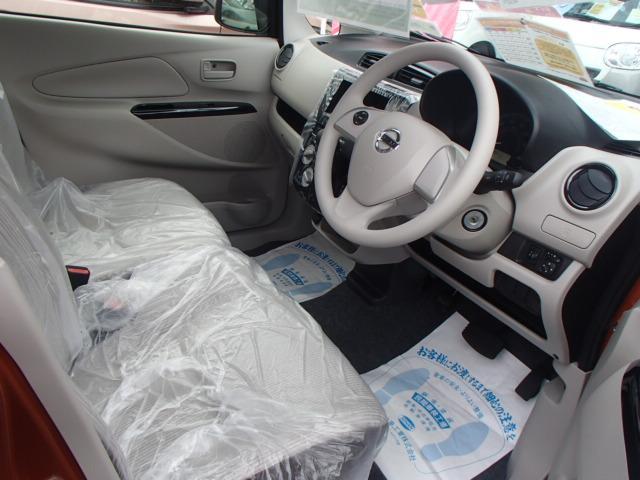 日産 デイズ J 届出済未使用車 盗難防止システム 禁煙車