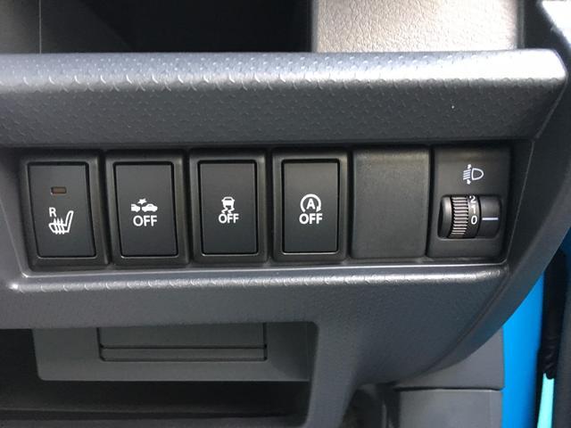 スズキ ハスラー G 届出済未使用車 禁煙車 ワンオーナー