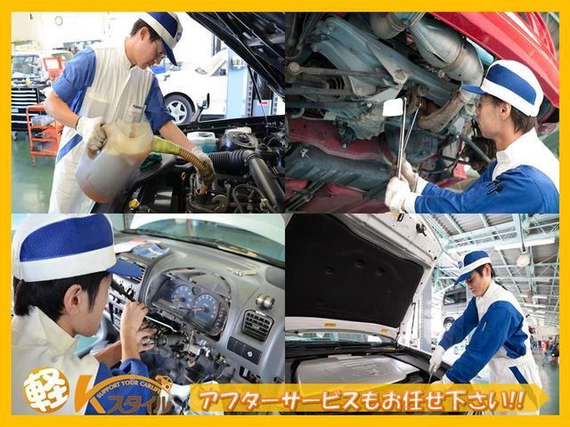三菱 eKワゴン E 届出済未使用車 禁煙車