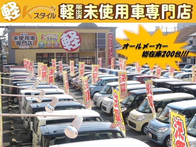三菱 eKスペース M 届出済未使用車 盗難防止 禁煙車