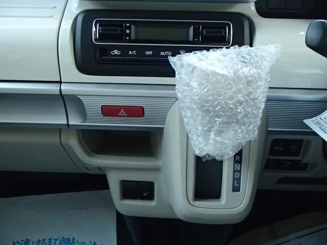 スズキ スペーシア ハイブリッドX 新車未登録 盗難防止システム