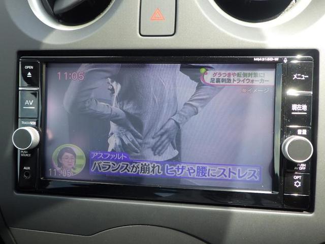 X 純正7インチナビ TV エマージェンシーブレーキ(9枚目)