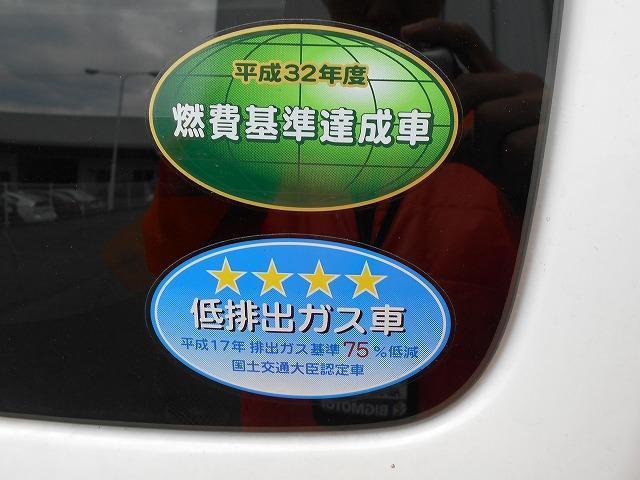 FA 届出済未使用車 禁煙車 キーレス 電格ミラー(17枚目)