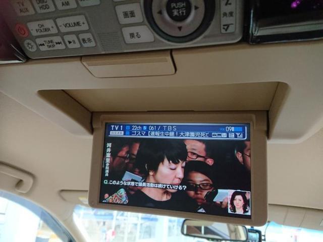 「ホンダ」「オデッセイ」「ミニバン・ワンボックス」「佐賀県」の中古車10