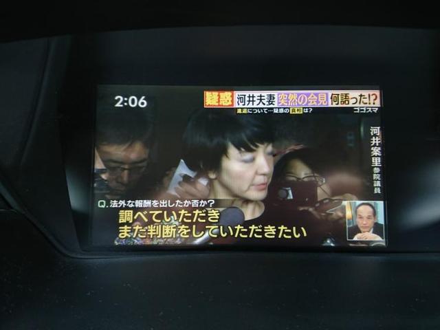 「ホンダ」「オデッセイ」「ミニバン・ワンボックス」「佐賀県」の中古車11