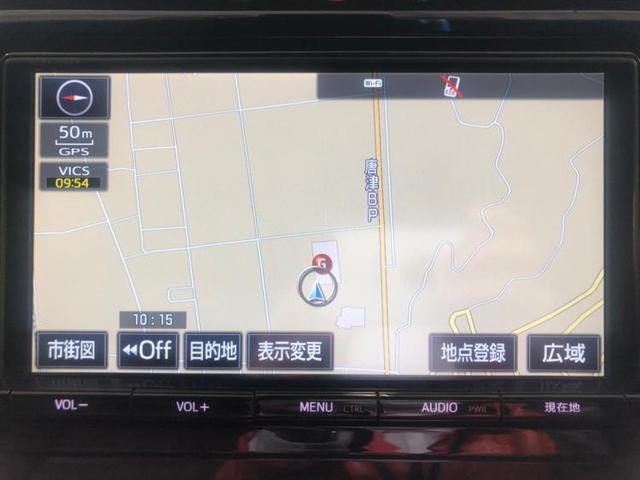 「トヨタ」「ハリアー」「SUV・クロカン」「佐賀県」の中古車9