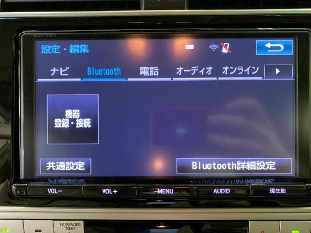 「トヨタ」「ランドクルーザープラド」「SUV・クロカン」「佐賀県」の中古車10
