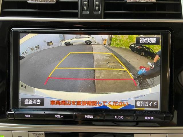 「トヨタ」「ランドクルーザープラド」「SUV・クロカン」「佐賀県」の中古車11