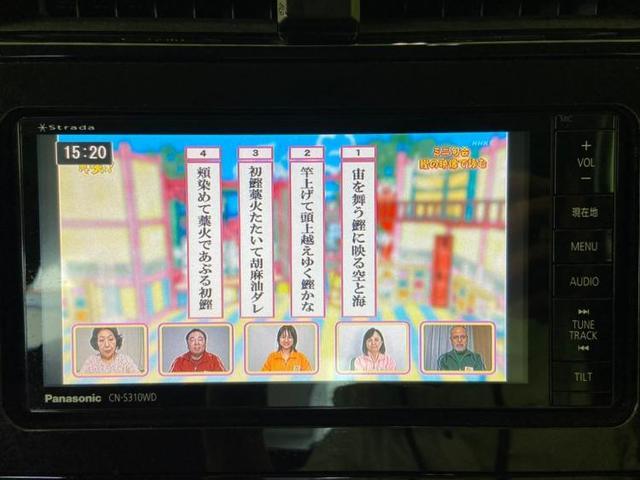 S 盗難防止装置 修復歴無 アイドリングストップ キーレス(9枚目)