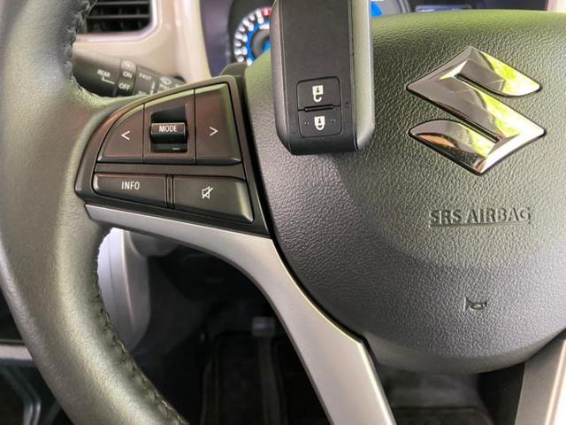 ハイブリッドMZ 衝突安全装置 車線逸脱防止支援システム 横滑り防止装置 盗難防止システム クルーズコントロール パーキングアシストバックガイド ターボ エアバッグ アイドリングストップ アルミホイール オートエアコン(13枚目)
