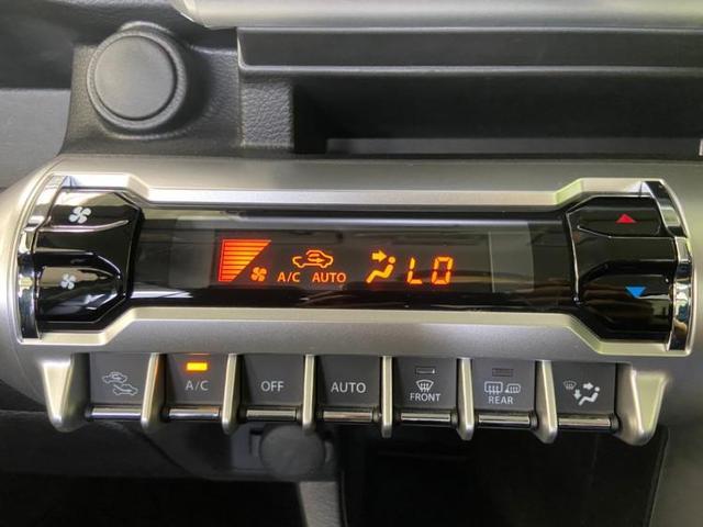 ハイブリッドMZ 衝突安全装置 車線逸脱防止支援システム 横滑り防止装置 盗難防止システム クルーズコントロール パーキングアシストバックガイド ターボ エアバッグ アイドリングストップ アルミホイール オートエアコン(18枚目)
