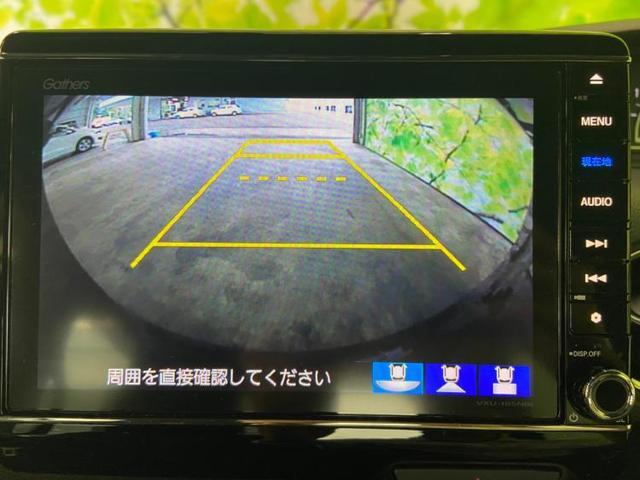 G・EXホンダセンシング 修復歴無 衝突被害軽減ブレーキ 車線逸脱防止支援システム 横滑り防止装置 盗難防止システム バックモニター ETC メモリーナビ Bluetooth接続 電動スライドドア 禁煙車 衝突安全ボディ(10枚目)
