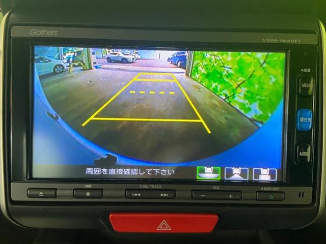 G・Lパッケージ 修復歴無 横滑り防止装置 盗難防止システム バックモニター ETC メモリーナビ DVD TV Bluetooth接続 電動スライドドア アイストエンジンスタートボタン キーレス パワステ(11枚目)