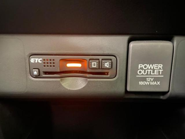 G・Lパッケージ 修復歴無 横滑り防止装置 盗難防止システム バックモニター ETC メモリーナビ DVD TV Bluetooth接続 電動スライドドア アイストエンジンスタートボタン キーレス パワステ(15枚目)