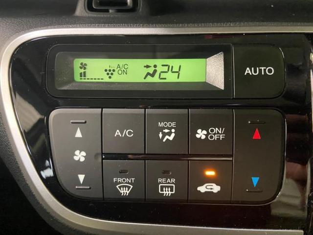 G・Lパッケージ 修復歴無 横滑り防止装置 盗難防止システム バックモニター ETC メモリーナビ DVD TV Bluetooth接続 電動スライドドア アイストエンジンスタートボタン キーレス パワステ(18枚目)