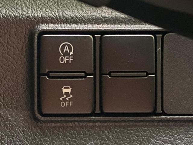 X 修復歴無 ナビ 電動スライドドア 衝突被害軽減ブレーキ 車線逸脱防止支援システム Bluetooth接続 ETC バックモニター TV 衝突安全ボディ エンジンスタートボタン デュアルエアバック(12枚目)