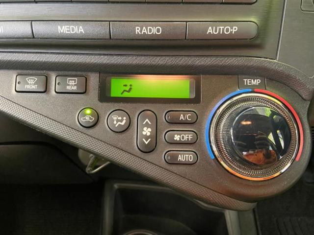 S アイドリングストップ パワーウインドウ エンジンスタートボタン キーレス オートエアコン パワーステアリング オートライト ワンオーナー 定期点検記録簿 取扱説明書・保証書 ETC UVカットガラス(18枚目)